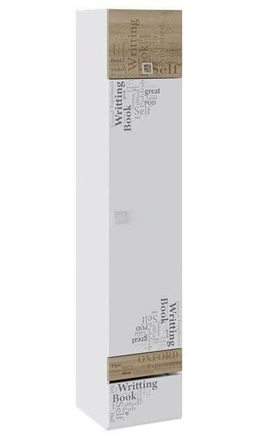 Шкаф для белья «Оксфорд», ТД-139.07.21
