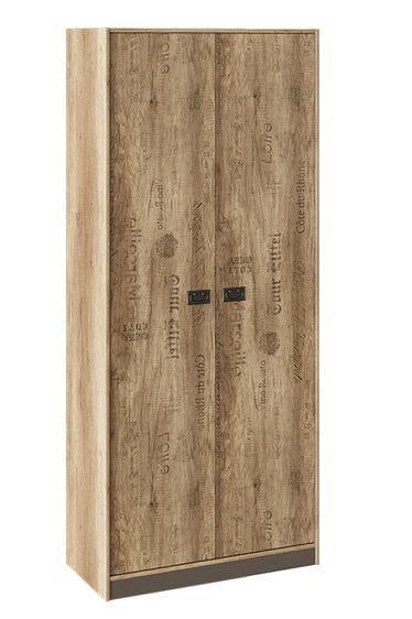 Шкаф для одежды «Пилигрим», ТД-276.07.22