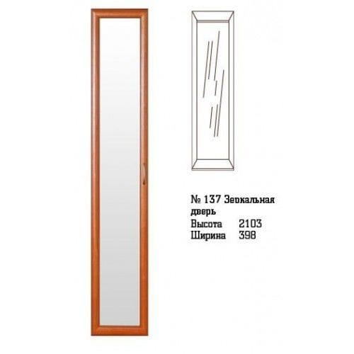 Зеркальная дверца, мод-137ов