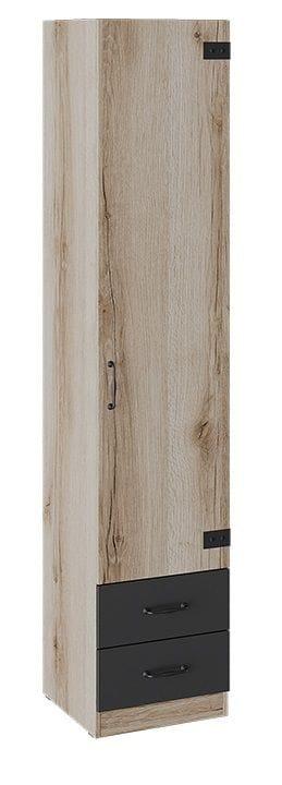 Шкаф для белья с ящиками «Окланд» ТД-324.07.21
