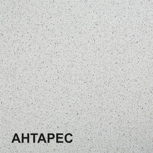 Антарес +1200 руб