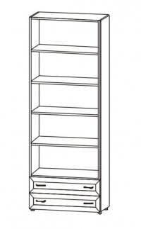Шкаф 2-х дверный с 2-мя ящиками 6.05