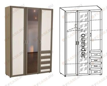 Шкаф 3-х дв. с 4-мя ящиками и зеркальной дверью 6.48