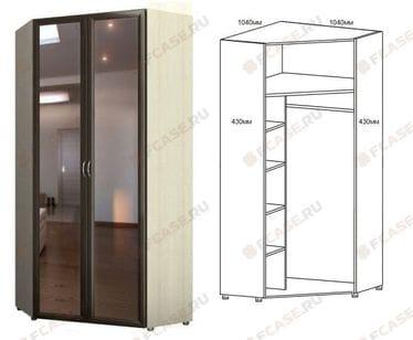 Шкаф угловой для одежды 2-х дверный с зеркалами 6.21