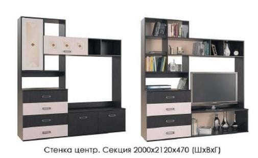 "Мебельная стенка ""Белла""-2"