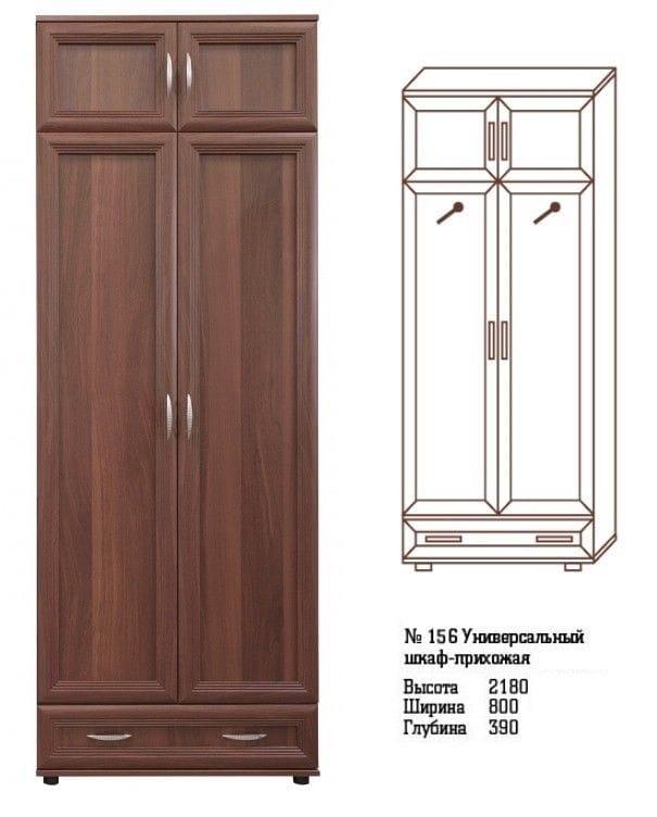 Шкаф для прихожей мод-156