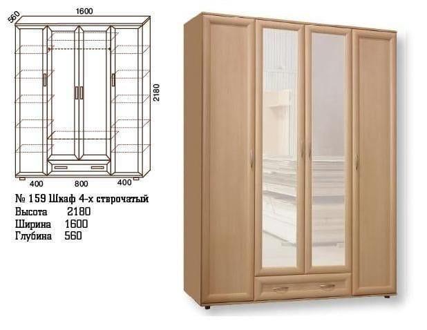Шкаф в прихожую с зеркалом, мод-159
