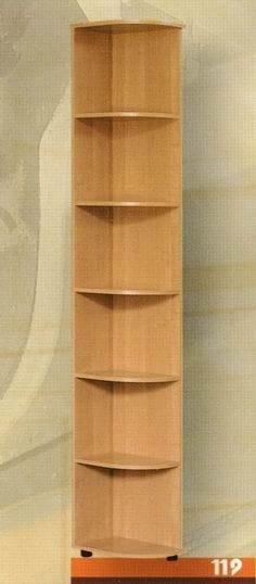 Стеллаж универсальный мод-119