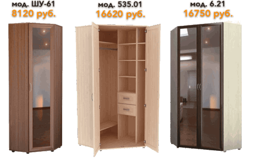 0929df441cc Интернет-магазин мебели в СПб - купить мебель от производителя по ...