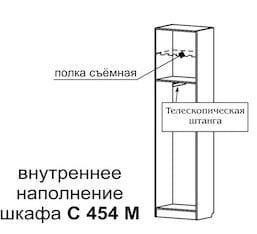 Шкаф 2-х дверный C 454 М