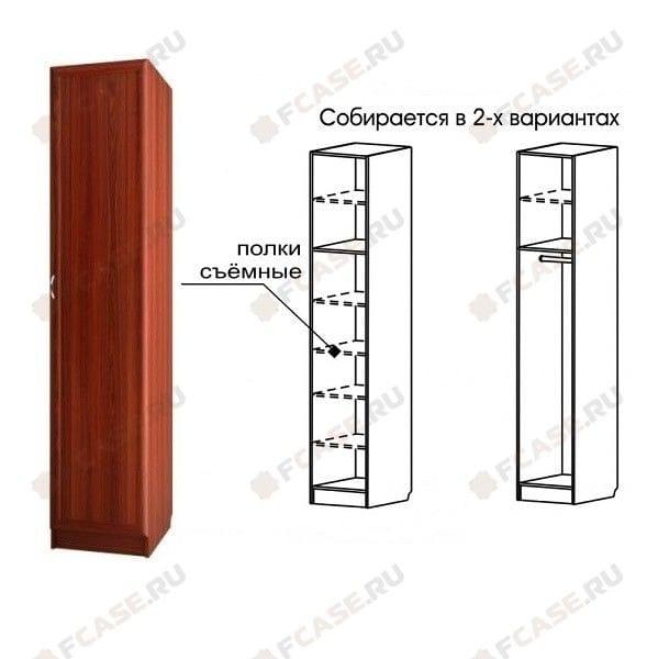 Шкаф универсальный С 409 Г