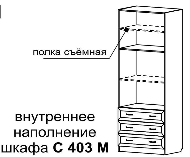 Шкаф для белья 2-х дверный с 3-мя ящиками С 403 М