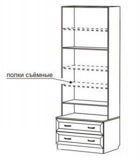 Шкаф для книг С 461 М