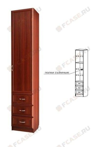 Шкаф глубокий с 3-мя ящиками С 413 Г