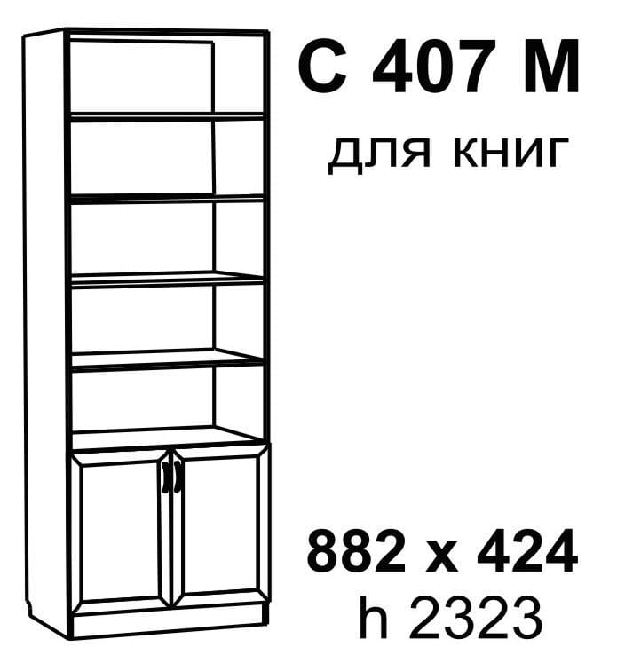 Шкаф для книг С 407 М