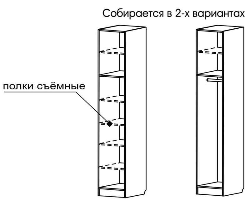 Шкаф универсальный с зеркалом С 409/1 Г