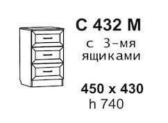 Тумба С 432 М