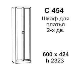 Шкаф 2-х дверный с зеркалами C 454/1 М