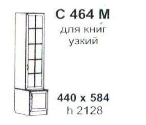 Шкаф для книг узкий С 464 М