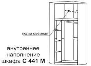 Шкаф угловой 1-но дверный с зеркалом С 441/1 М