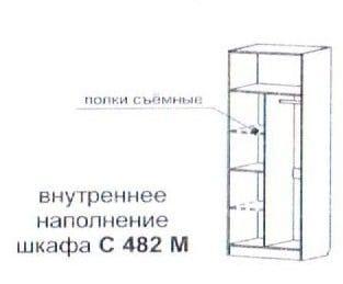 Шкаф для платьев и белья 2-х дверный С 482 М