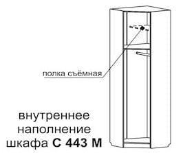 Шкаф угловой 1-но дверный С 443 М