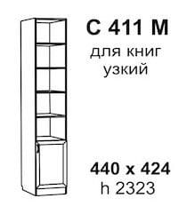 Шкаф для книг узкий С 411 М