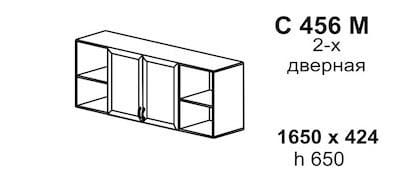 Полка навесная 2-х дверная С 456 М